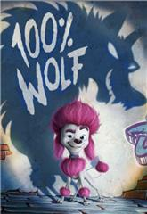 100% Wolf (2020) 1080p web Poster