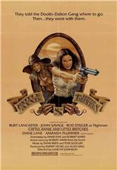 Cattle Annie and Little Britches (1981) Poster