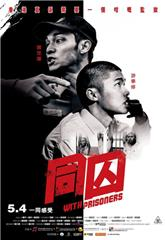 With Prisoners (2017) Poster