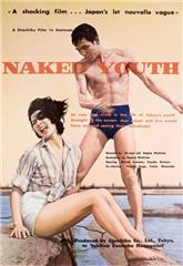 Naked Youth (1960) Poster