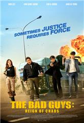 Bad Guys: The Movie (2019) 1080p Poster