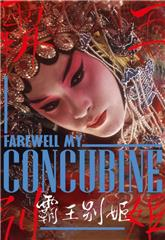Farewell My Concubine (1993) 1080p Poster