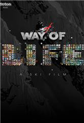 Way of Life (2013) bluray Poster