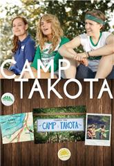 Camp Takota (2014) web Poster