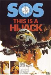 This Is a Hijack (1973) Poster