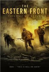 The Eastern Front (2020) Poster