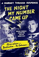 The Night My Number Came Up (1955) bluray Poster