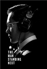 The Man Standing Next (2020) 1080p Poster