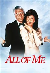 All of Me (1984) web Poster