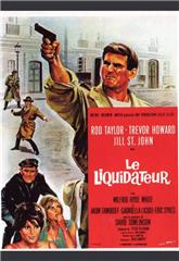 The Liquidator (1965) 1080p web Poster
