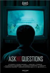 Ask No Questions (2020) Poster