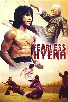 The Fearless Hyena (1979) Poster