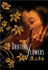 Drifting Flowers (2008) Poster