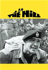 The Hill (1965) Poster