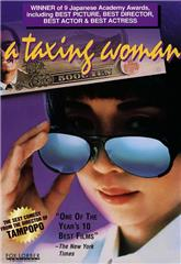 A Taxing Woman (1987) 1080p Poster