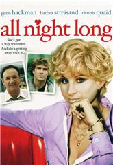 All Night Long (1981) 1080p Poster