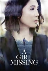 A Girl Missing (2019) Poster