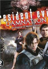Resident Evil Damnation: The DNA of Damnation (2012) 1080p Poster
