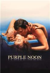 Purple Noon (1960) Poster