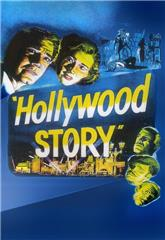 Hollywood Story (1951) Poster