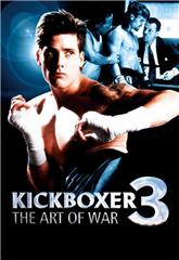 Kickboxer 3: The Art of War (1992) web Poster
