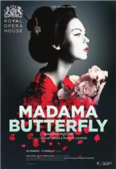 The ROH Live: Madama Butterfly (2017) 1080p Poster