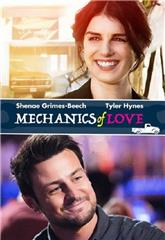 The Mechanics of Love (2017) Poster