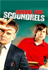 School for Scoundrels (2006) web Poster