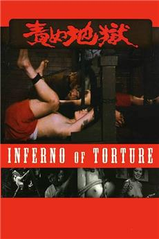 Inferno of Torture (1969) 1080p Poster