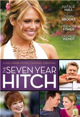 The Seven Year Hitch (2012) Poster