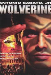 Code Name: Wolverine (1996) Poster