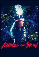 Knives and Skin (2019) bluray Poster