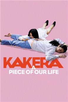 Kakera: A Piece of Our Life (2009) Poster