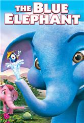 The Blue Elephant (2006) Poster