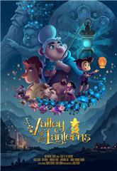 Valley of the Lanterns (2018) 1080p Poster