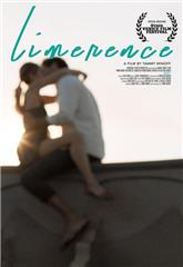 Limerence (2017) Poster