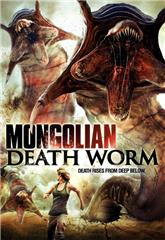 Mongolian Death Worm (2010) Poster