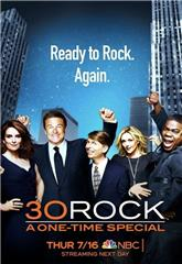 30 Rock: A One-Time Special (2020) Poster