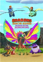 Dragons: Rescue Riders: Secrets of the Songwing (2020) 1080p Poster