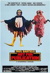 Not for Publication (1984) bluray Poster