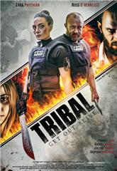 Tribal Get Out Alive (2020) 1080p Poster