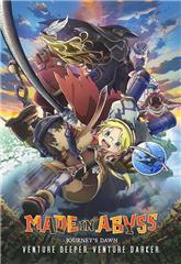 Made in Abyss: Journey's Dawn (2019) Poster