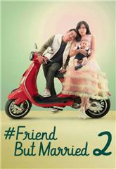 #FriendButMarried 2 (2020) 1080p Poster