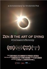 Zen & the Art of Dying (2015) Poster