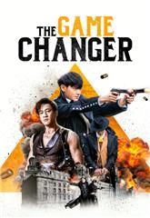 The Game Changer (2017) Poster