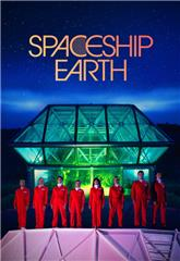 Spaceship Earth (2020) 1080p web Poster