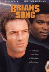 Brian's Song (1971) Poster