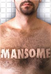 Mansome (2012) Poster