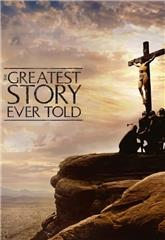 The Greatest Story Ever Told (1965) bluray Poster