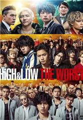 High & Low: The Worst (2019) Poster